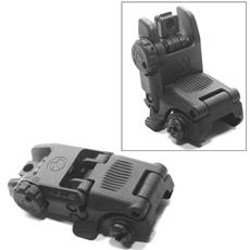 Magpul MBUS Back Up Folding Sight - REAR - Black