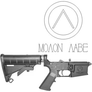 DSA AR15 ZM4 Complete Lower Receiver - Engraved Spartan Shield