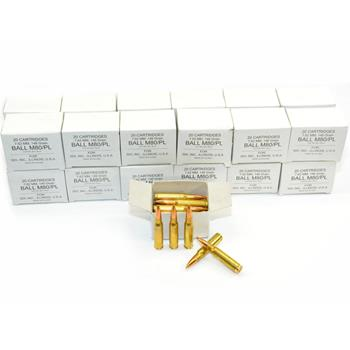 DS Arms 7.62x51MM NATO Ammunition - 146 Gr. FMJ - 500 Round Case